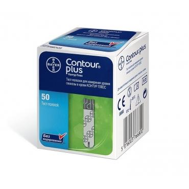 Bandelettes Contour Plus 50